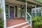 2933 Harriet Avenue - Photo 4