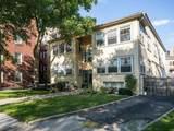 2011 Emerson Avenue - Photo 2