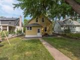 4632 1st Avenue - Photo 25