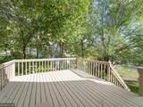 7705 Edgebrook Drive - Photo 15