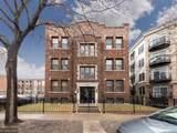 1812 Clinton Avenue - Photo 9