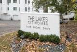 3002 Lake Shore Drive - Photo 3