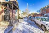 3018 Aldrich Avenue - Photo 2