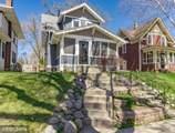 1387 Ashland Avenue - Photo 2