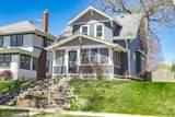 1387 Ashland Avenue - Photo 3
