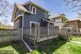 1387 Ashland Avenue - Photo 45