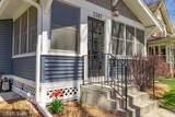 1387 Ashland Avenue - Photo 5