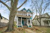 570 Selby Avenue - Photo 3