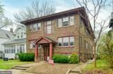 3324 Lyndale Avenue - Photo 1