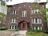 3549 Emerson Avenue - Photo 1