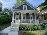 276 Forbes Avenue - Photo 1