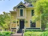 486 Portland Avenue - Photo 2