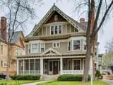 459 Portland Avenue - Photo 2