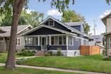 1335 Sargent Avenue - Photo 4