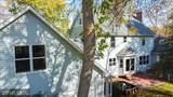 4301 Edinbrook Terrace - Photo 4