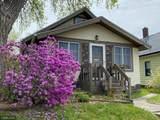 4051 6th Street - Photo 1