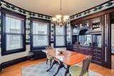 535 Selby Avenue - Photo 4