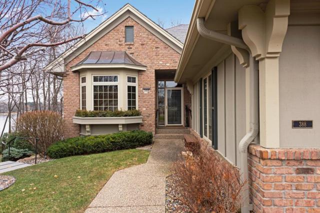 388 Waycliffe Drive N, Wayzata, MN 55391 (#5023471) :: House Hunters Minnesota- Keller Williams Classic Realty NW