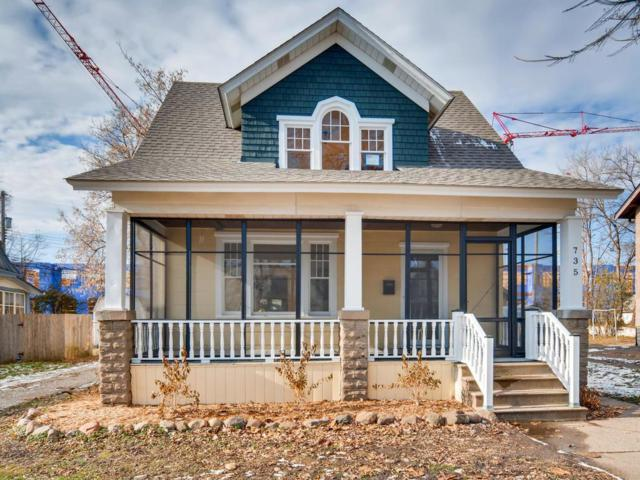 735 Curfew Street, Saint Paul, MN 55114 (#5023588) :: Olsen Real Estate Group