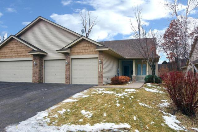 352 Summer Lane, Maplewood, MN 55117 (MLS #5140312) :: The Hergenrother Realty Group