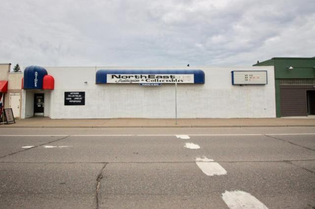 119 Washington Street NE, Brainerd, MN 56401 (#5265495) :: The Michael Kaslow Team