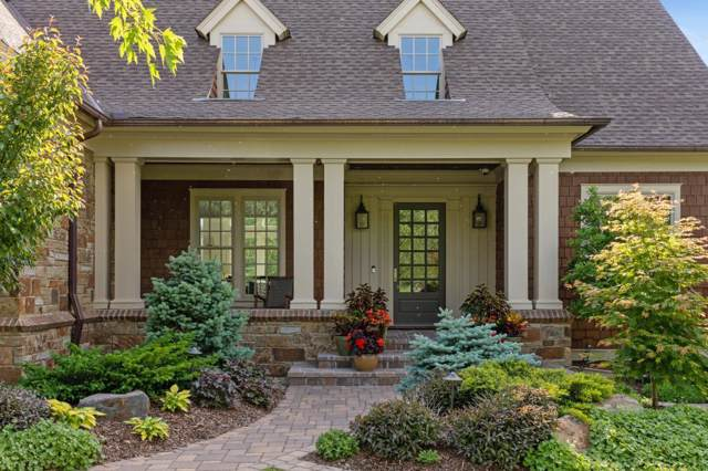5250 Kelsey Terrace, Edina, MN 55436 (#5323706) :: JP Willman Realty Twin Cities