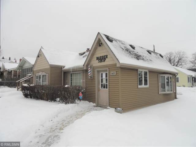 1401 White Bear Avenue N, Saint Paul, MN 55106 (#5433448) :: The Sarenpa Team