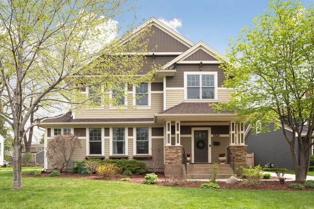 5529 Wooddale Avenue, Edina, MN 55424 (#5484971) :: The Preferred Home Team