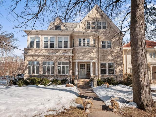 2101 Kenwood Parkway, Minneapolis, MN 55405 (#5496900) :: The Odd Couple Team