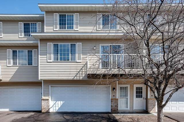 2541 Cobble Hill Court J, Woodbury, MN 55125 (MLS #5544079) :: The Hergenrother Realty Group