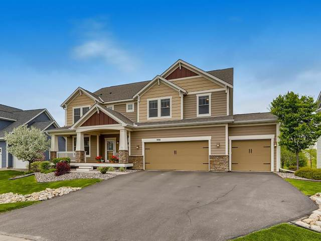 998 Inspiration Parkway N, Bayport, MN 55003 (#5556505) :: The Michael Kaslow Team