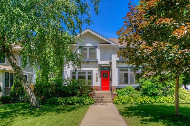 2125 Carroll Avenue, Saint Paul, MN 55104 (#5608765) :: The Odd Couple Team