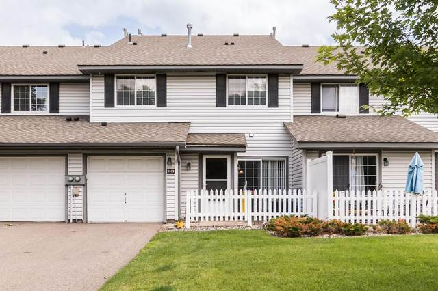 2552 Bedford Court, Mendota Heights, MN 55120 (#5617278) :: Happy Clients Realty Advisors