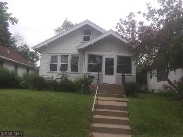 589 Gotzian Street, Saint Paul, MN 55106 (#5618641) :: The Preferred Home Team