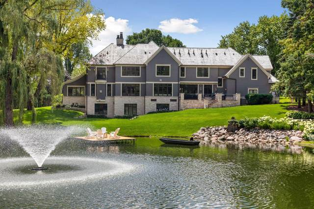 6400 Parkwood Road, Edina, MN 55436 (#5626287) :: The Preferred Home Team