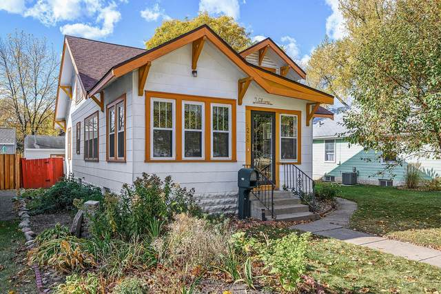 4248 40th Avenue S, Minneapolis, MN 55406 (#5636756) :: The Janetkhan Group