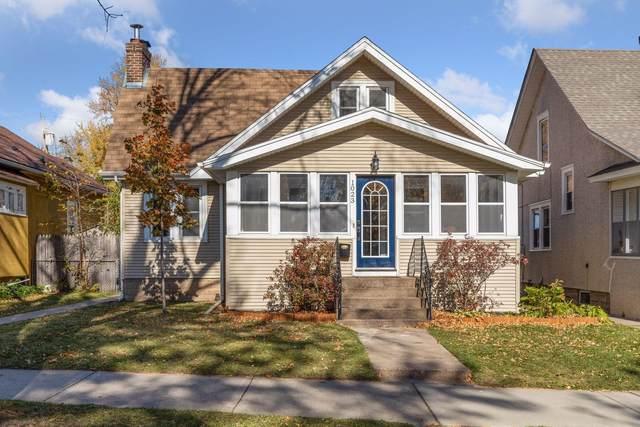 1023 Geranium Avenue E, Saint Paul, MN 55106 (#5658992) :: Happy Clients Realty Advisors