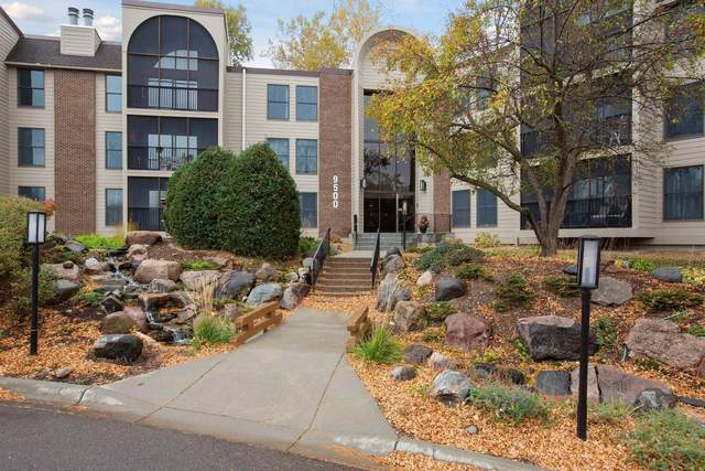9500 Collegeview Road #113, Bloomington, MN 55437 (#5674499) :: The Odd Couple Team