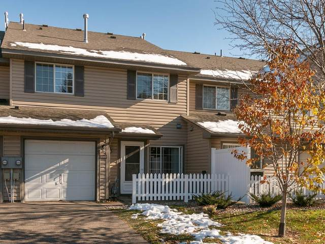 2563 Concord Way #112, Mendota Heights, MN 55120 (#5675241) :: Happy Clients Realty Advisors