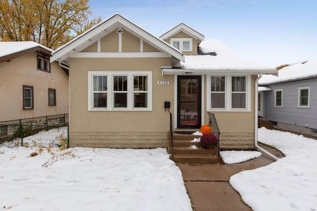 4328 34th Avenue S, Minneapolis, MN 55406 (#5678134) :: Bos Realty Group