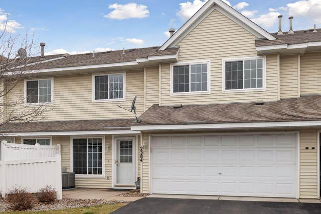 2384 Harvest Way, Chanhassen, MN 55317 (#5685772) :: Bos Realty Group