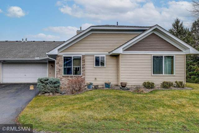 8554 Corcoran Path, Inver Grove Heights, MN 55076 (#5688969) :: The Preferred Home Team