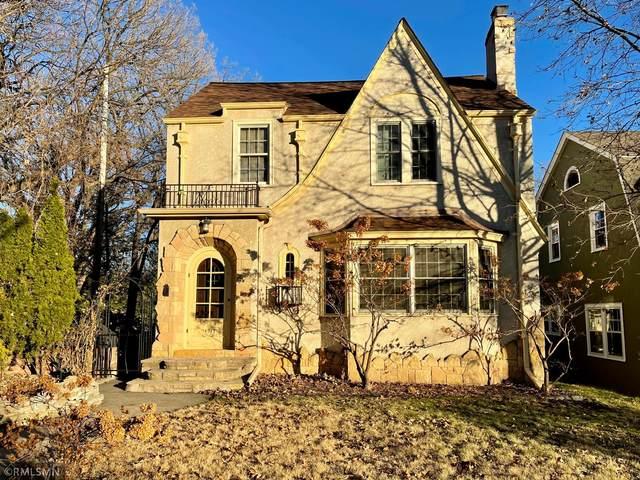 4917 Penn Avenue S, Minneapolis, MN 55419 (#5689318) :: The Michael Kaslow Team