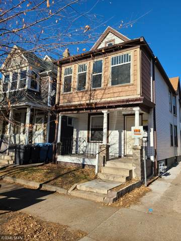 1006 21st Street, Minneapolis, MN 55404 (MLS #5690447) :: RE/MAX Signature Properties