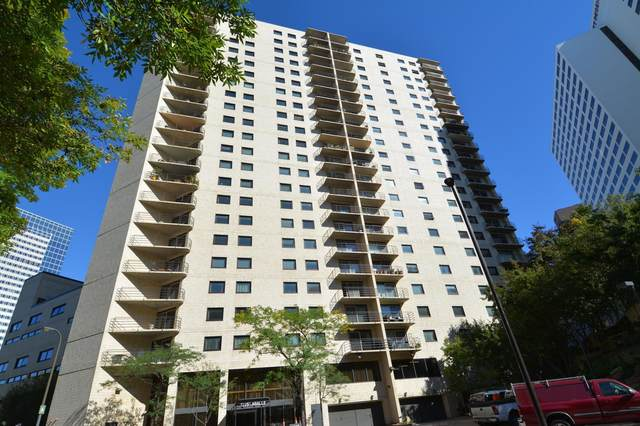 1225 Lasalle Avenue #1603, Minneapolis, MN 55403 (MLS #5698313) :: RE/MAX Signature Properties