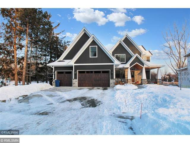 4265 Inland Lane N, Plymouth, MN 55446 (#5698861) :: The Smith Team