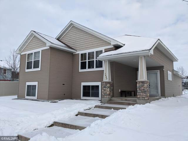 1404 Fern Street S, Cambridge, MN 55008 (#5702871) :: Tony Farah | Coldwell Banker Realty