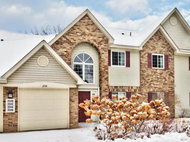 2516 Wilshire Court, Mendota Heights, MN 55120 (#5703020) :: Happy Clients Realty Advisors