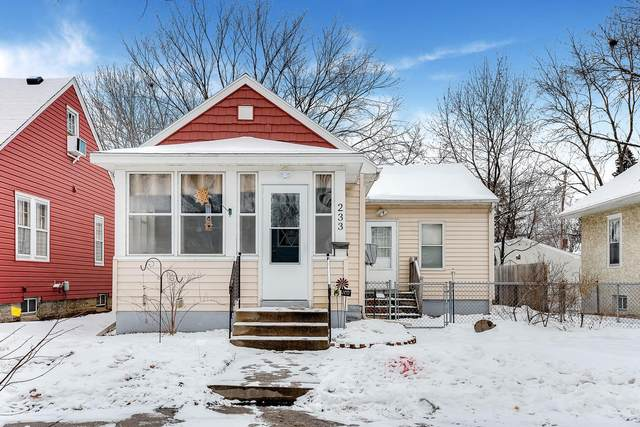 233 9th Avenue S, South Saint Paul, MN 55075 (MLS #5703631) :: The Hergenrother Realty Group