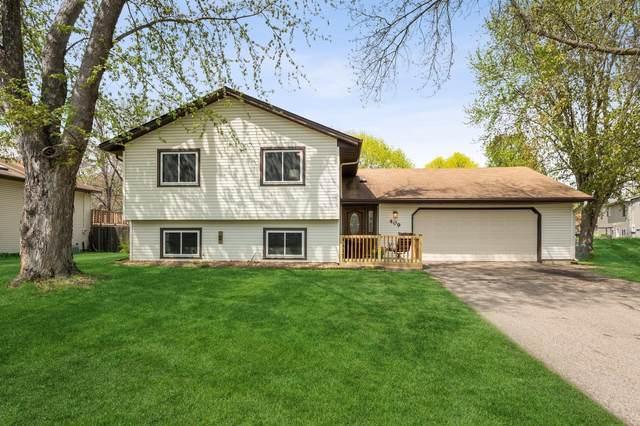 409 83rd Avenue NE, Spring Lake Park, MN 55432 (#5704279) :: Carol Nelson | Edina Realty